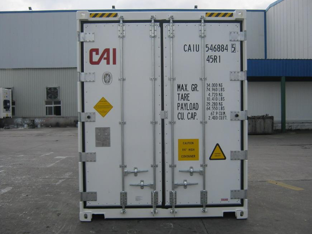 Container 40 Feet Hc Reefer Sale And Leasing Genoa
